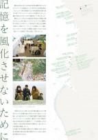 14-07-04-ichinoseki2