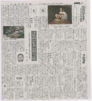 学科HP津波前の集落資料で記憶(日本経済新聞2016.03.10)