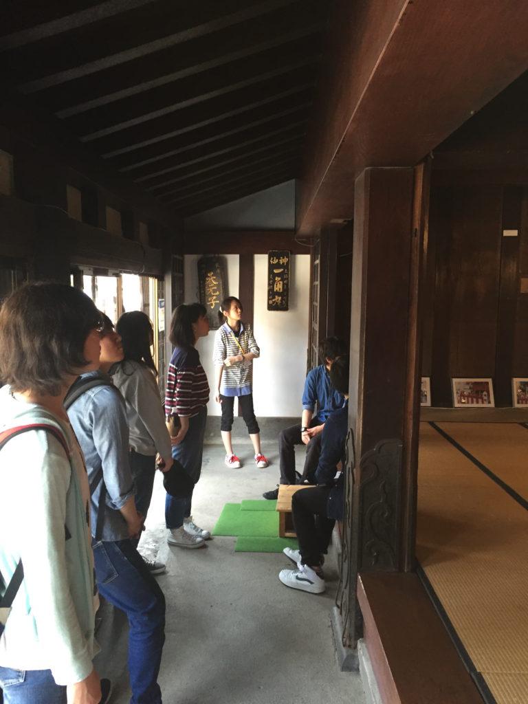 村田まち歩き1