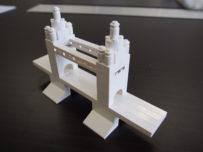 特別賞:吉田圭輔「Tower Bridge」